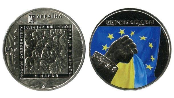 Украинская монета вчесть Євромайдану— вфинале интернационального конкурса