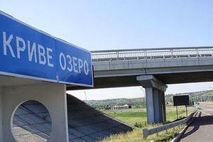 Суд в Николаеве отказался брать под стражу подозреваемых в убийстве жителя Кривого Озера полицейских