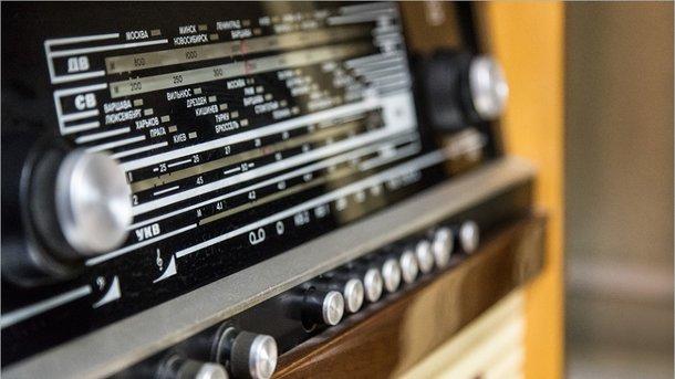 Радіо на форумі