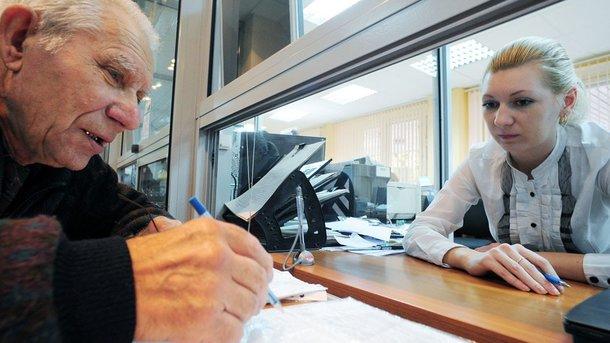 Украина согласовала сМВФ новый пенсионный налог