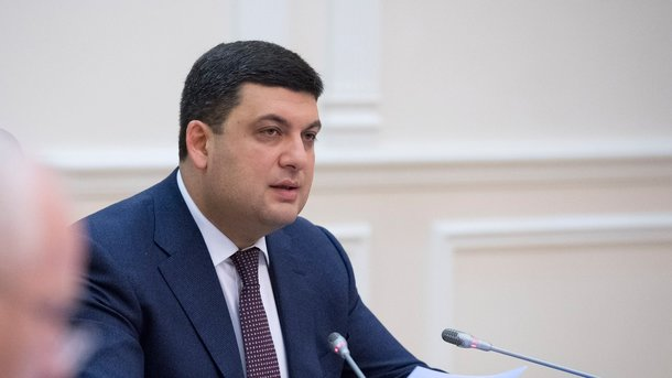 Украина может ввестиЧП вэнергетике