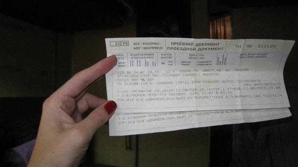 Бальчун разъяснил, при каких условиях «Укрзализныця» поднимет тарифы напассажирские транспортировки