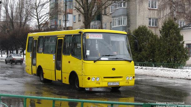 ВХарькове тоже подорожали маршрутки