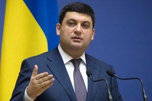 Гройсман о блокаде Донбасса: Я не позволю борьбу с украинским народом