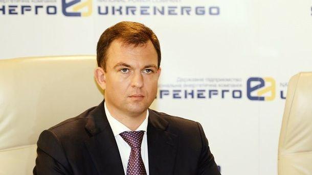 «Укрэнерго»: Запасов антрацита Украине хватит на40 суток