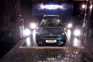 В Украине представлен первый гибрид Kia