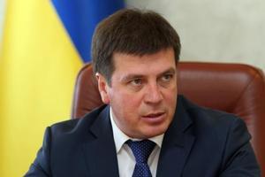 Зубко заявил, что блокада поставок угля с оккупированного Донбасса прежде всего выгодна России