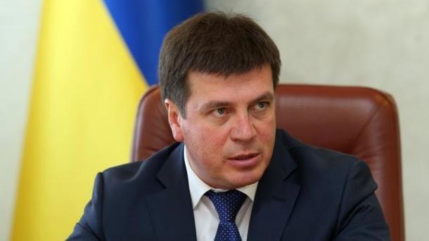 Зубко объявил, что Кабмин нерассматривал вопрос введения чрезвычайного положения вэнергосфере
