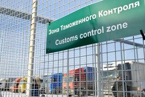 Украина пригрозила России торговыми пошлинами