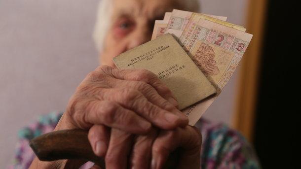 Переговоры сМВФ попенсионной реформе идут очень тяжело— Рева