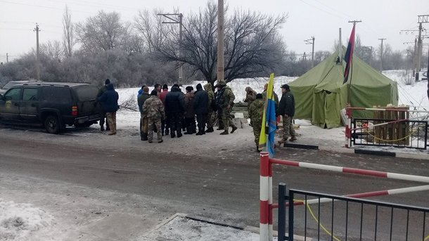 Блокада наДонбассе: милиция открыла 4 дела Эксклюзив
