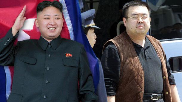 СМИ проинформировали обубийстве брата Ким Чен Ына вМалайзии