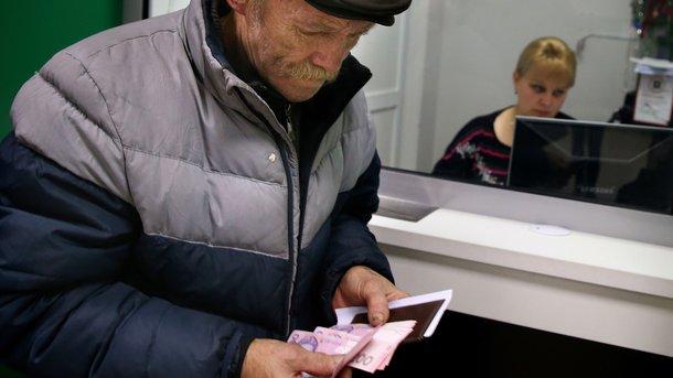 Как сейчас украинским вкладчикам будут возвращать деньги обанкротившихся банков