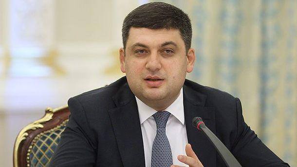 Гройсман пригрозил увольнением депутатам, заявляющим оросте цен нагаз