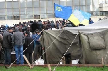 знакомства только татары в симферополе