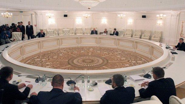 Очередное совещание контактной группы поУкраине состоится вМинске