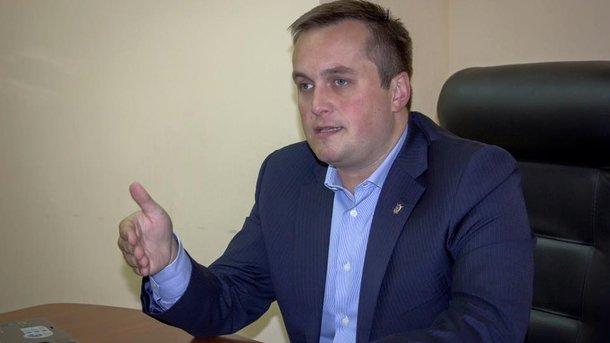В «деле Мартыненко» вскоре будет принято решение— Холодницкий