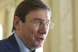 В Украине стремительно растет преступность: Луценко назвал причины