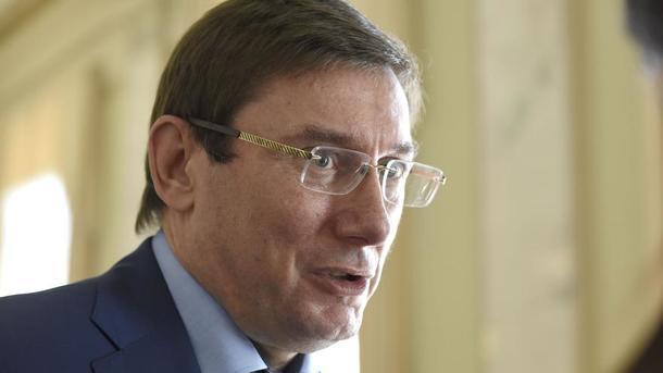 Генеральный прокурор назвал три причины роста преступности вУкраинском государстве