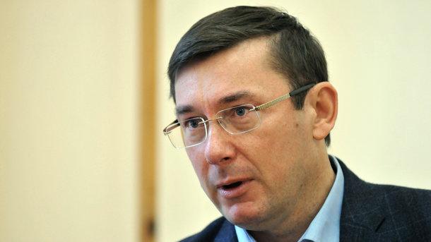 Генеральный прокурор Украины отдал приказ подчиненным сдать волосы иногти
