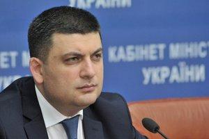 Блокада Донбасса: Кабмин принял чрезвычайные меры в энергетике