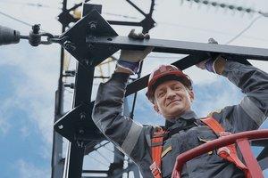 В Украине объявили ЧП в энергетике: что это значит для украинцев, кто и когда останется без света