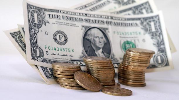 НБУ на20февраля ослабил курс гривны кдоллару до27,02