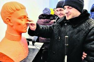 В Днепре Кароль и Пономарев расскажут незрячим о великих украинцах