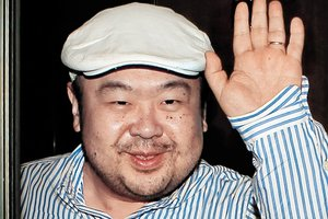 В Малайзии нашли еще одну убийцу брата Ким Чен Ына