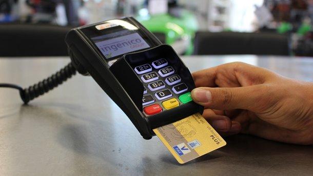 Нацбанк: Банки с национальным русским капиталом не«спонсируют» войну вУкраинском государстве