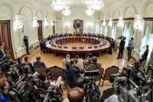 СНБО поручил Кабмину принять меры по диверсификации поставок угля в Украину и созданию резерва энергетического угля