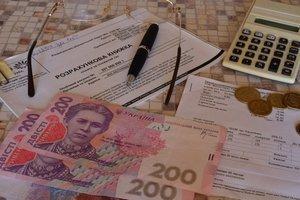 СНБО поручил Кабмину проверить обоснованность установленных тарифов ЖКХ