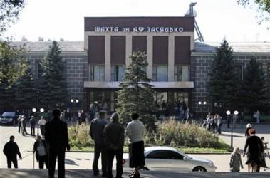 Г десногорск детская поликлиника расписание врачей