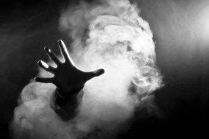 Во Львовской области нашли мертвым 30-летнего мужчину