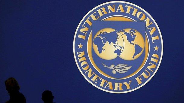 Гройсман прояснил вопрос пенсионного возраста— Украина иМВФ