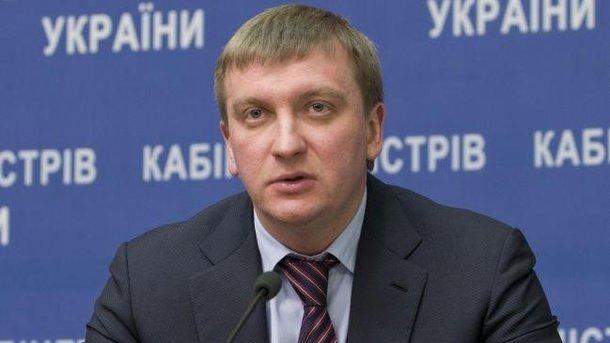 В минувшем 2016г рейдерами было атаковано 500 учреждений,— Петренко