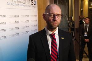 Яценюк назвал главное достижение Мюнхенской конференции для Киева