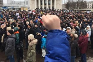 Belarus continues the protest,