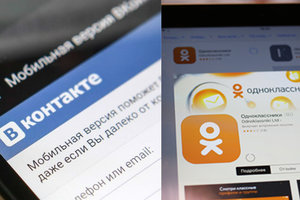 Ukraine may block Russian social network: experts explain what to expect