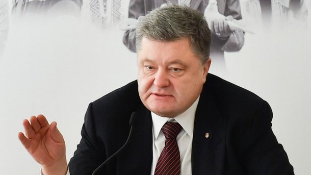 Порошенко призвал отнять Януковича звания президента через суд