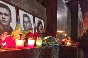 Харьков почтил память Героев Небесной Сотни