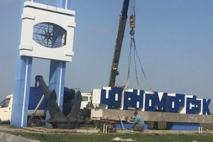 Тепловой кризис в Черноморске отсрочили