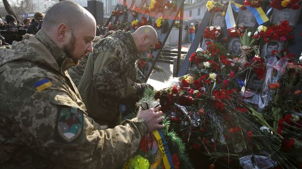 Украина должна усилить реформы впамять опогибших наМайдане— США