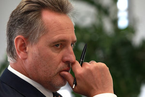 In Vienna, the court will consider an appeal against the decision to refuse the extradition of Firtash