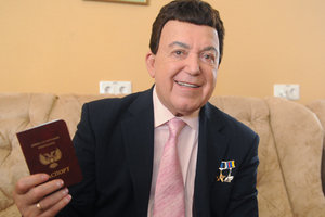 The case Kobzon in the