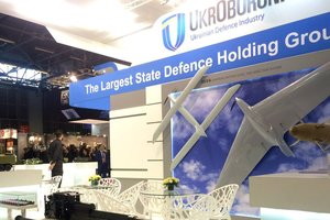 """В """"Укроборонпроме"""" сделали заявление по торговле с Россией"""