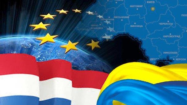 Экономика Нидерландов получит прибыль отсоглашения обассоциации Украина-ЕС