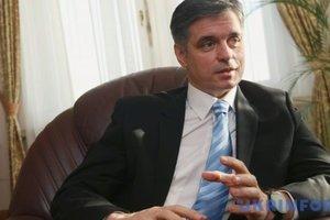 Россия сделала первый шаг к уничтожению Минского мирного процесса – МИД Украины