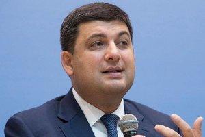Энергетический кризис в Украине создан искусственно - Гройсман