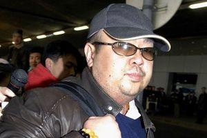 Auf dem Körper des Bruders Kim Jong-Ina nicht gefunden Spuren der Injektionsstelle
